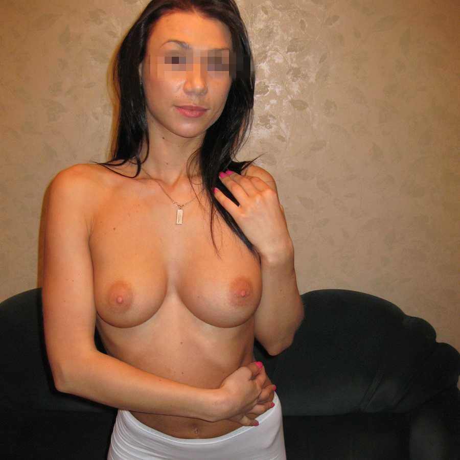 Bare Pussy