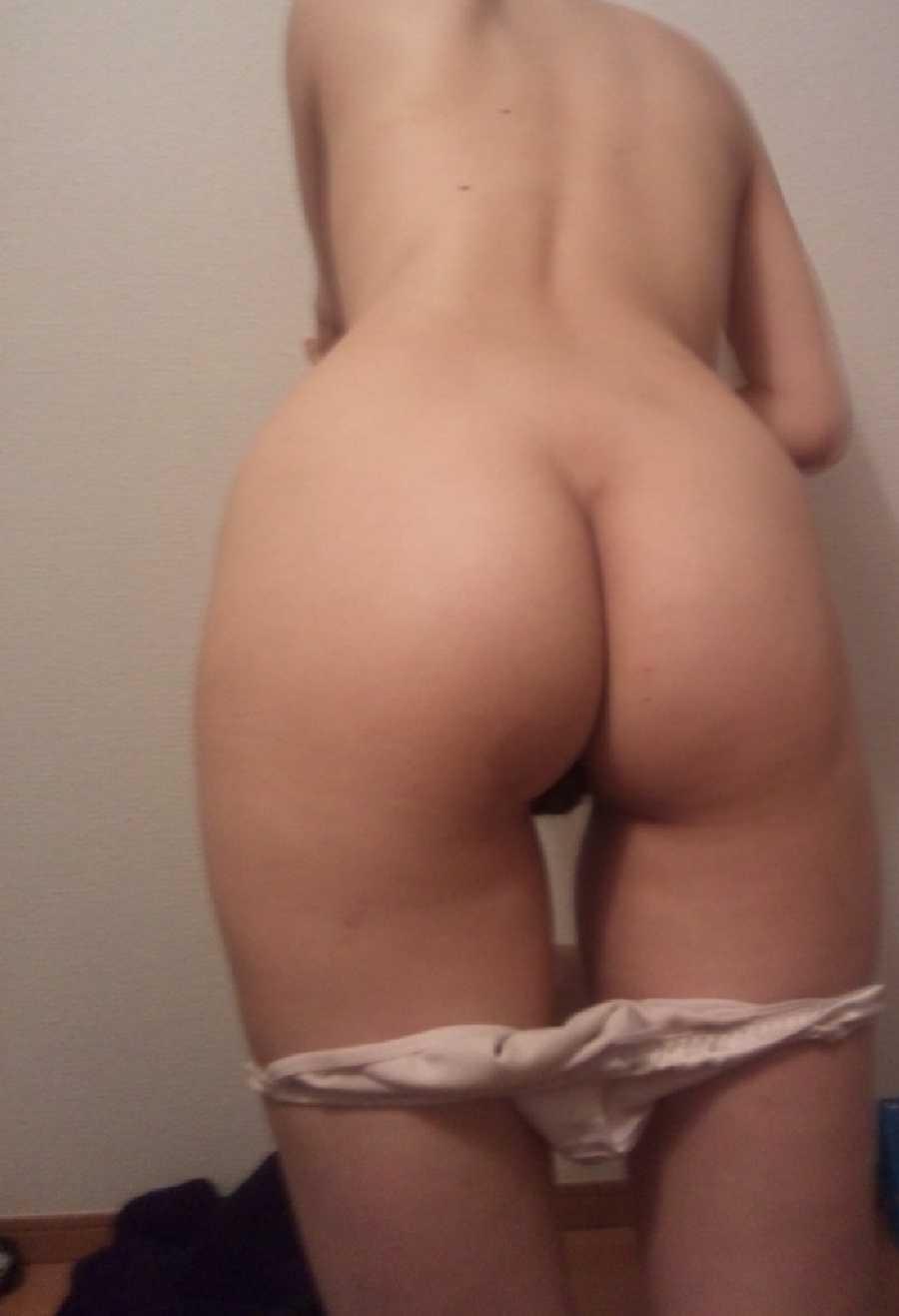 Asian Wife's Ass