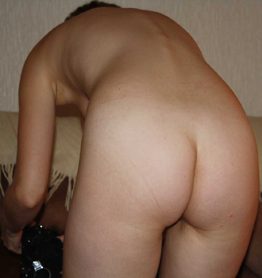 Her Nice Wife Bum