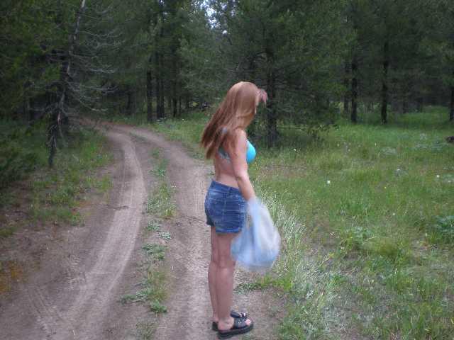 Naked Girl On Trail
